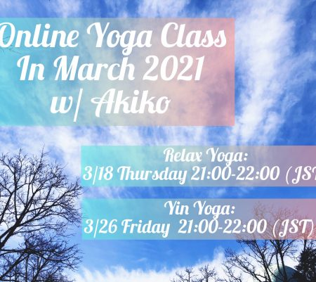 Online Yoga Class in March, 2021